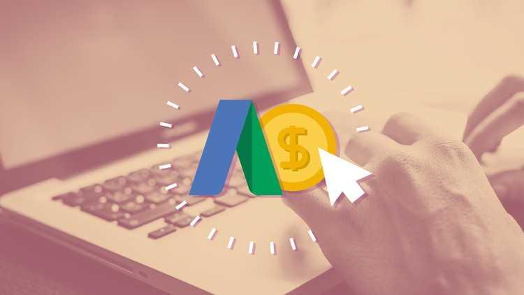 Adwords/ SEA : Est il possible d'acheter la marque d'un concurrent dans ses campagnes AdWords ?